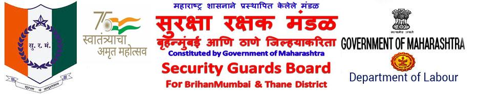 Registration   Security Guards Board